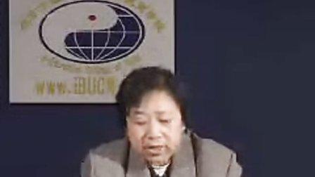 中医内科教学腰痛wmv视频