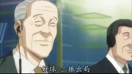 鬼影投手06