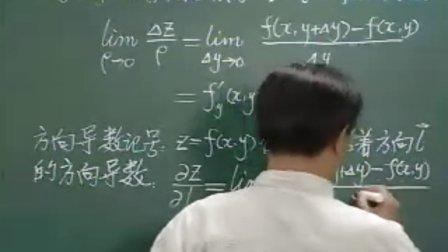 蔡高厅高等数学 111