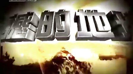【鲜为人知的战争】二战珍闻录(23)导火上海滩