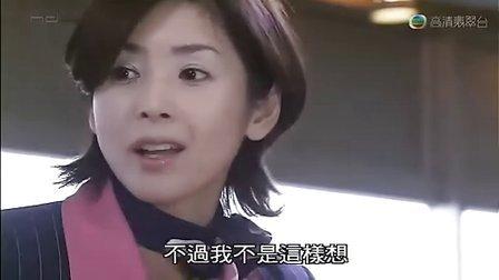 梦想飞行 GOOD LUCK [粤语版]2