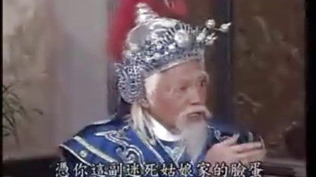 薛平贵与王宝钏18