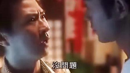 中华赌侠 02 国语 古天乐(张家辉)2000年香港经典犯罪喜剧动作电影图片