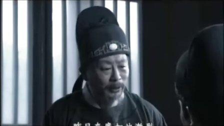 神探狄仁杰第一部06