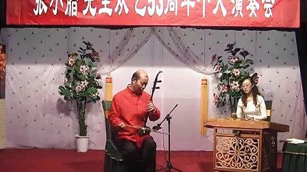 二胡古筝合奏曲谱赛马
