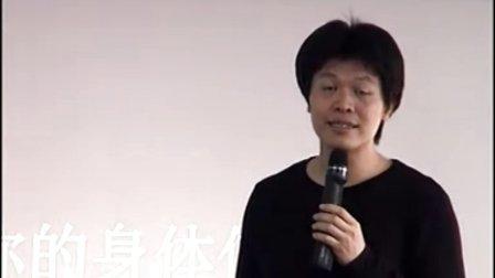 林海峰延缓衰老d图片