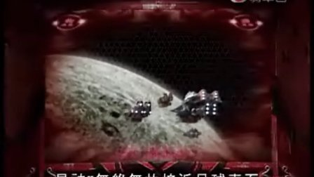 [TVB]超星舰队第29话[粵语中文字幕]