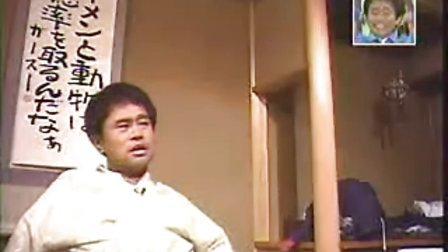 世界上最最搞笑非它莫属-日本搞笑综艺节目不准笑之温泉旅館24小时