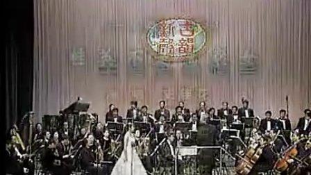 晋剧晚会之王爱爱从艺50年演唱会下