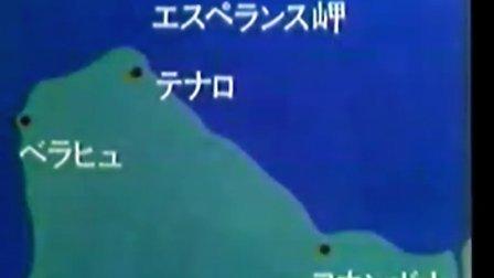 太平洋战史(4)