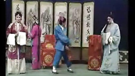 曲剧《柜中缘》04.flv
