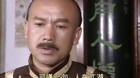 《南龙北凤》第2集