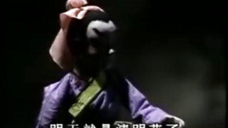 王润祭坟劝父(二十四孝动画  18)