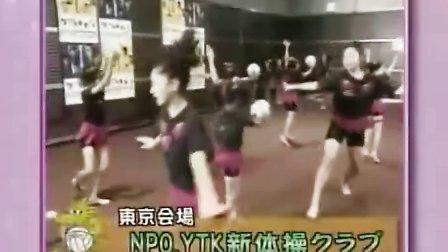 2005_11_05_KAT-TUNだ!排球应援_第6期_(22m59s)[KTR]