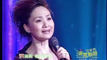 李梅洪湖赤卫队[秦腔]