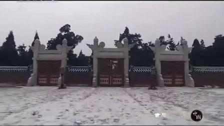 【贵族中国 高清纪录片】世界遗产在中国28  天坛