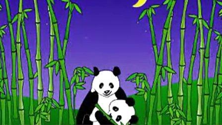 熊猫剪纸步骤图解大全