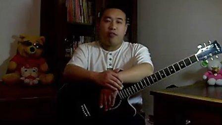 吉他教学入门(1)