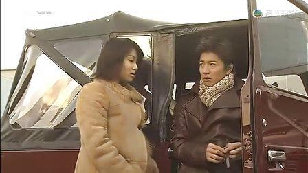 梦想飞行 GOOD LUCK [粤语版]5