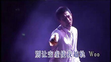 暗里着迷-刘德华2007演唱会