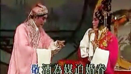 弘扬南岭粤剧[柳毅传书之花好月