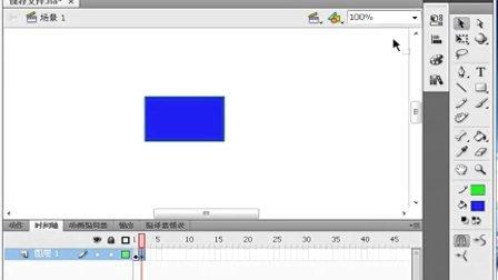 7,逐帧动画(flash cs4 中文版视频教程)