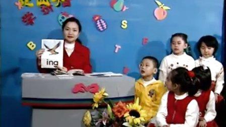 学汉语拼音 下 09
