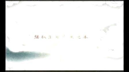 中医ppt模板免费下载