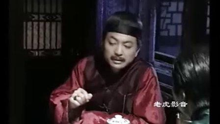 黄梅戏经典剧目《家》第三集