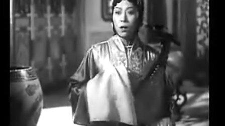 秦香莲(1955)[评剧]