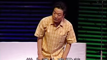 晋剧《月缺月圆》2