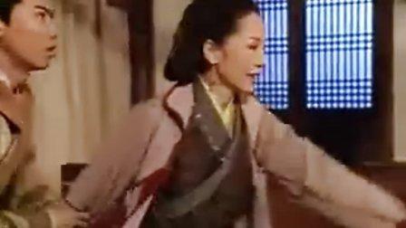 新蜀山剑侠传11