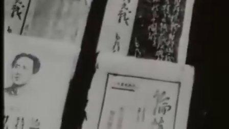 中国抗日战争纪实04