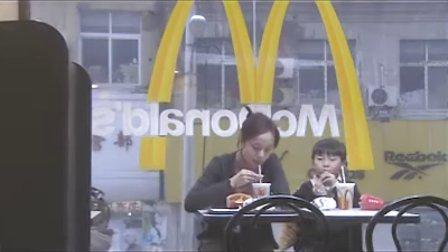 【中国式离婚】15