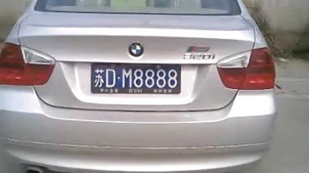 q5022218中国最大的88888车牌空间俱乐部五个八