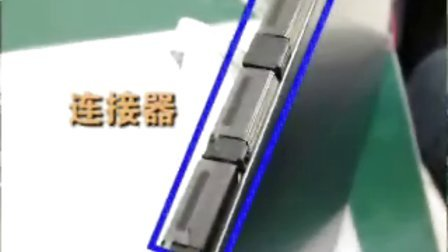 lcd液晶显示器内部讲解(下)