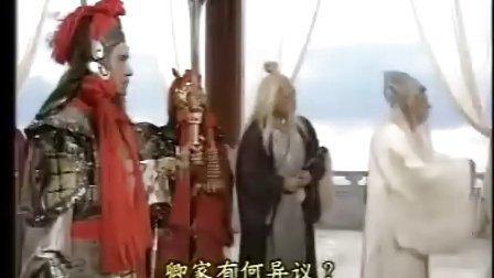 西游记张卫健96版
