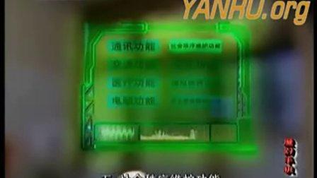 怎么弄魔幻手机的开机动画和壁纸_魔幻手机 - 专辑 - 优酷视频
