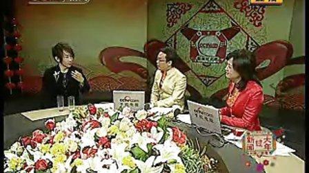 刘谦做客央视演播室