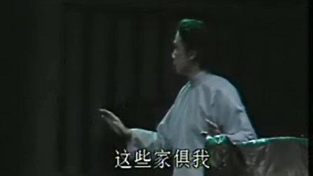 沪剧 雷雨(马莉莉 邵滨荪 张清