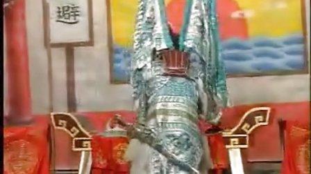 越剧:血溅北狼关(中)
