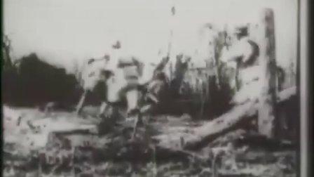 中国抗日战争纪实01.