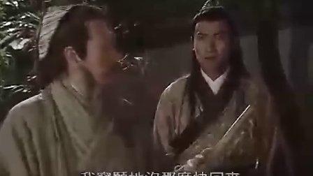 樊梨花 06