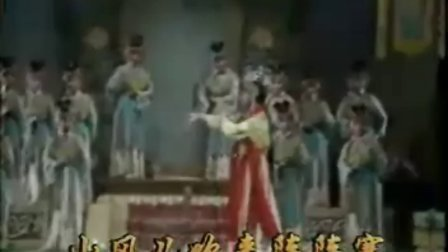 河北梆子lt宝莲灯gt全剧(上)