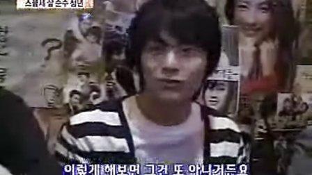韓劇《達子的春天》最後一集的專訪及花絮片段