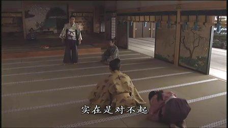 利家与松 09
