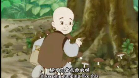 小沙弥欢喜看人间1