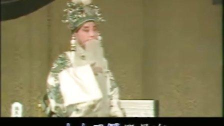 京剧《白帝城》选段白甲白盔白旗号