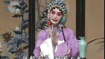 言慧珠、叶盛兰《游园惊梦》