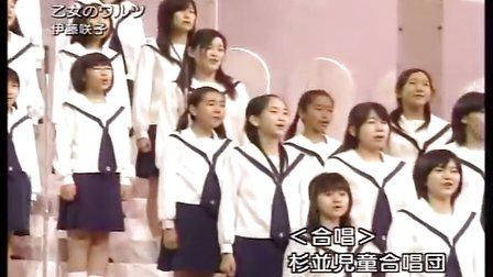 伊藤咲子  乙女のワルツ
